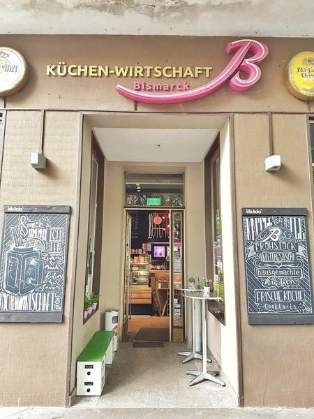 Dortmund Love Your City Meine Top 3 Cafes In Dortmund Tephora